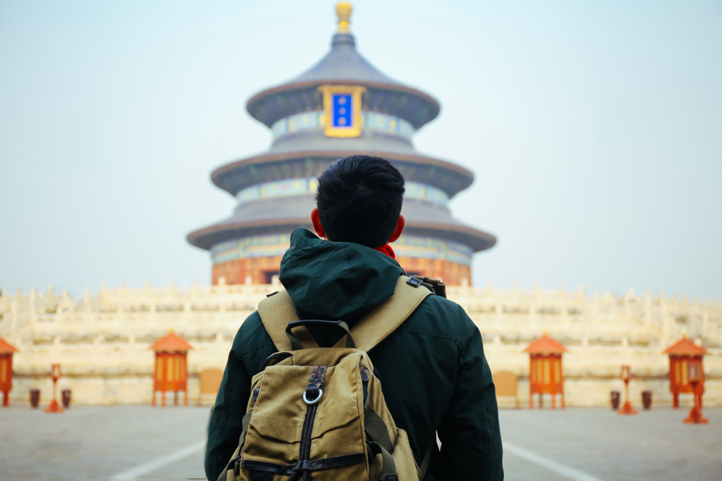 Beijing China City Guide - AssistAnt Travel