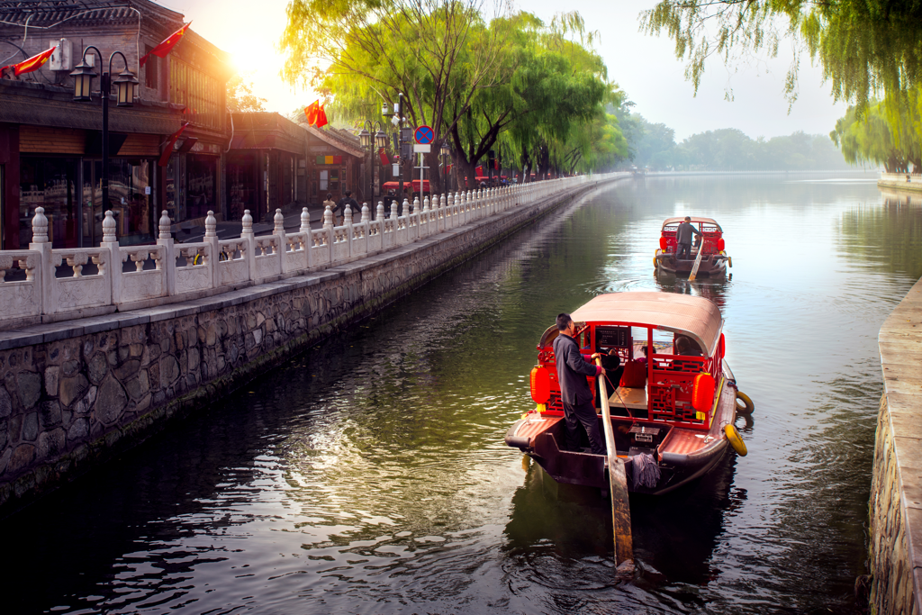 Beijing China City Tours - AssistAnt Travel